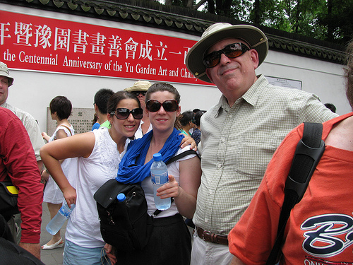 The Mintz family in China